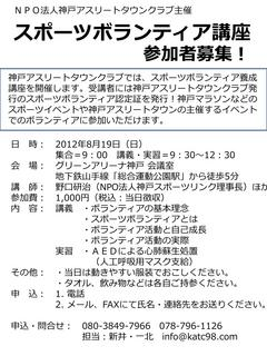 2012volunteer_01.jpg