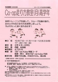 20130831131212607_01.jpg