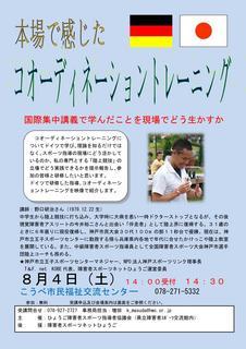 研修_01.jpg