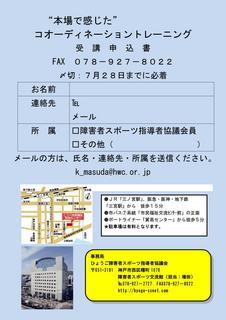 研修_02.jpg