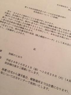 IMG_7300.JPG