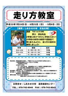 hasirikata25.7_01.jpg