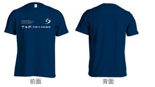 TシャツC(紺).jpg