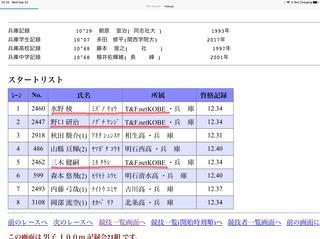 IMG_E2846[1].JPG